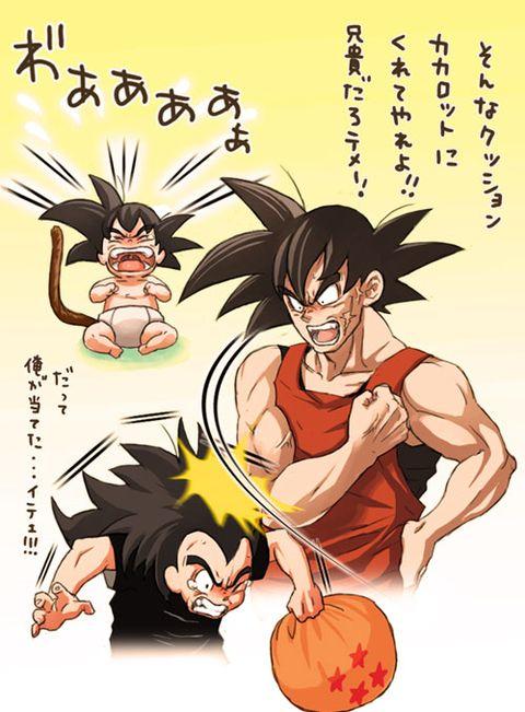 お兄ちゃんでしょ まくまく pixiv dragon ball super manga dragon ball artwork dragon ball art