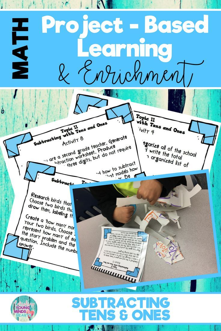 Math Project-based Learning & Enrichment for Subtracting Tens and ...