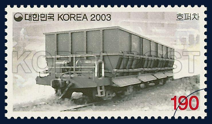 Train Series (4th), commemoration, train, Gray, 2003 02 04, 기차시리즈(네번째묶음), 2003년 02월 04일, 2308, 호퍼차, Postage 우표