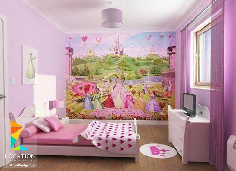 غرف نوم بنات 2018 2019 لوكشين ديزين نت Girls Bedroom Makeover Girl Bedroom Decor Girl Bedroom Designs