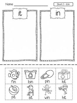 Magic image regarding printable word sort
