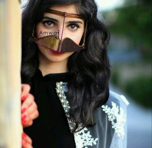 Mego صور بنات مبرقعة برقع عيون رمزيات تمبلر واتساب نقاب Photography Poses Women Arab Beauty Arab Girls