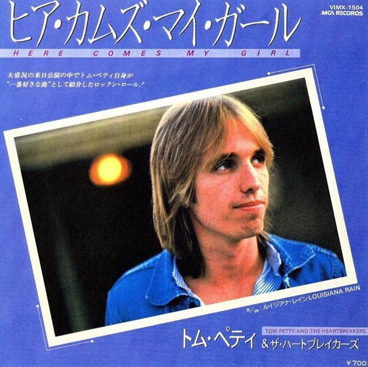 Lyric louisiana rain lyrics : Japanese release of Here Comes My Girl (from Tom Petty instagram ...