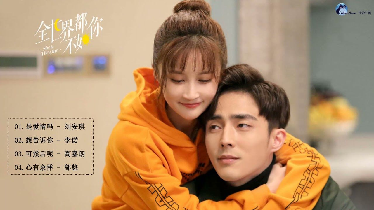 Recap: She is the One (2021) Episode 18