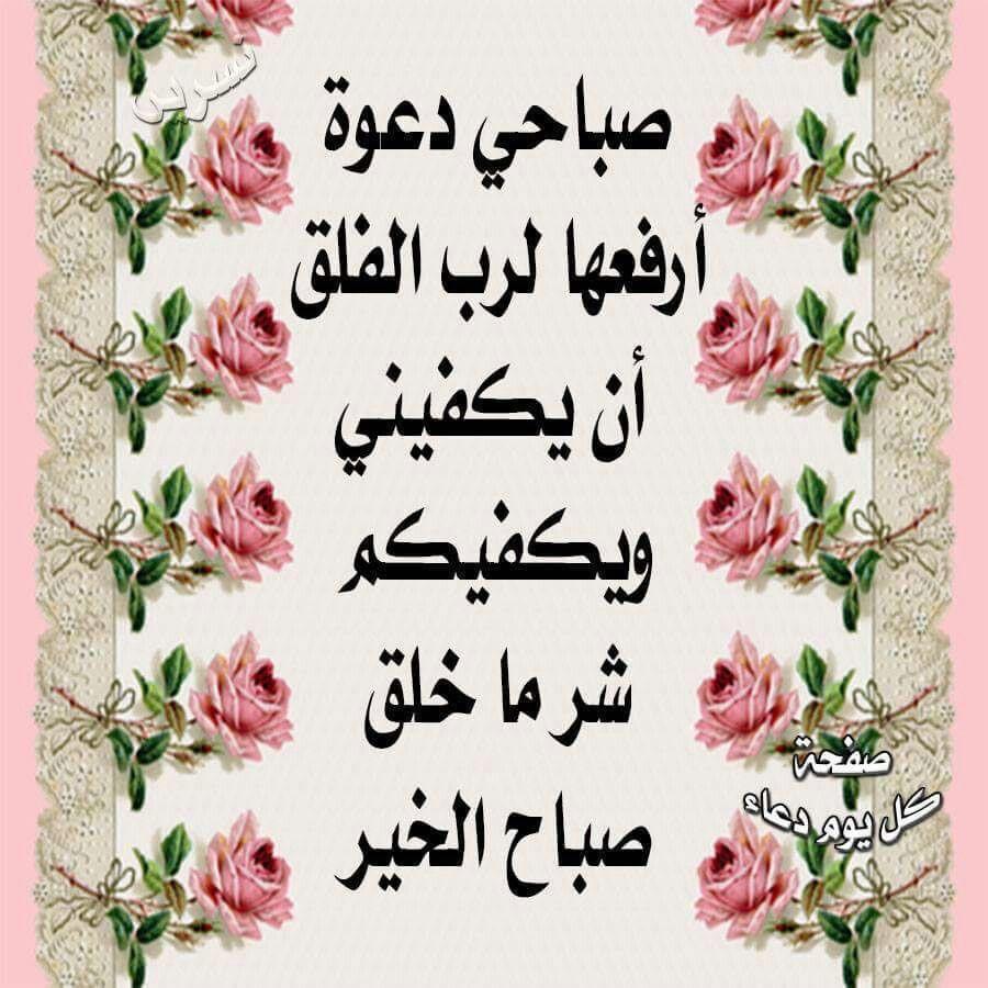 Pin By هوی المشتاق On Shosho Calligraphy Arabic Calligraphy Art