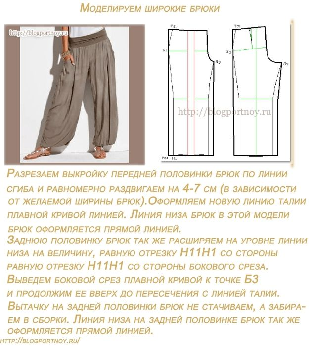Бохо стиль брюки своими руками выкройки