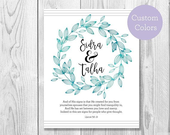 This Print Is The Perfect Wedding Gift Or Anniversary Keepsake It Features An Ayat From Surah A Simple Wedding Cards Wedding Prints Digital Invitations Design