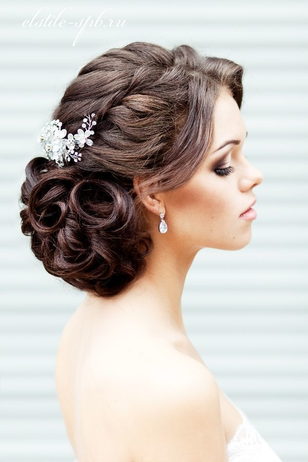 The Latest In Hairstyles And Makeup Looks Exclusively For Arab Women At Www Laadora Com Curls For Long Hair Wedding Hair And Makeup Unique Wedding Hairstyles