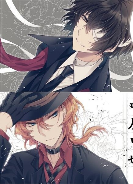Bungou Stray Dogs   This is BSD bitch's photos