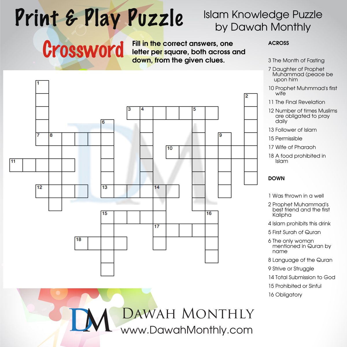 islam crossword puzzle puzzles islamic posters ramadan crafts diy eid cards. Black Bedroom Furniture Sets. Home Design Ideas