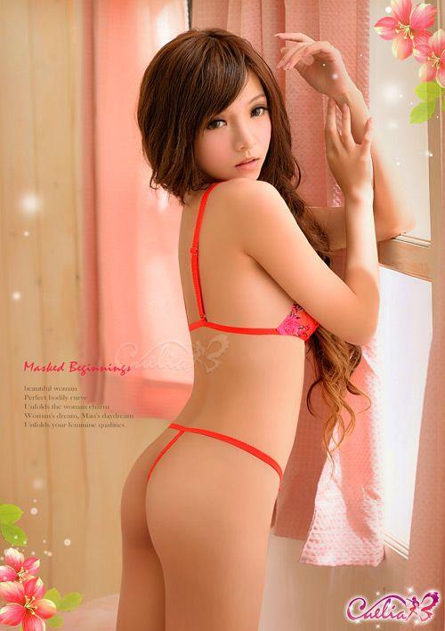 """Å¥¶ç²¾ ƝŽçŽŸå""""'bra Asian Beauty Beauty Girl"""