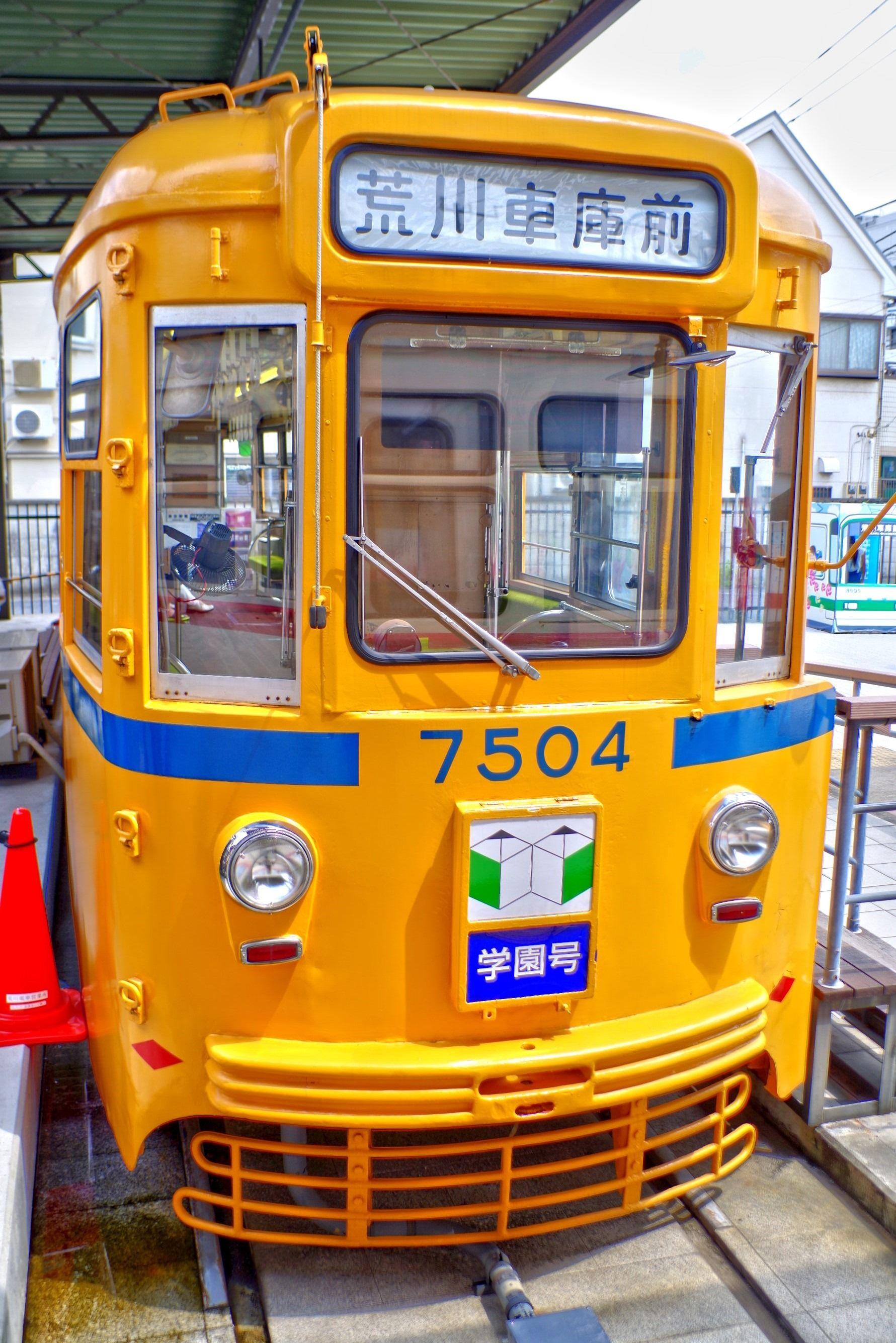 迎賓館赤坂離宮と高架下色々 都電 市電 鉄道車両