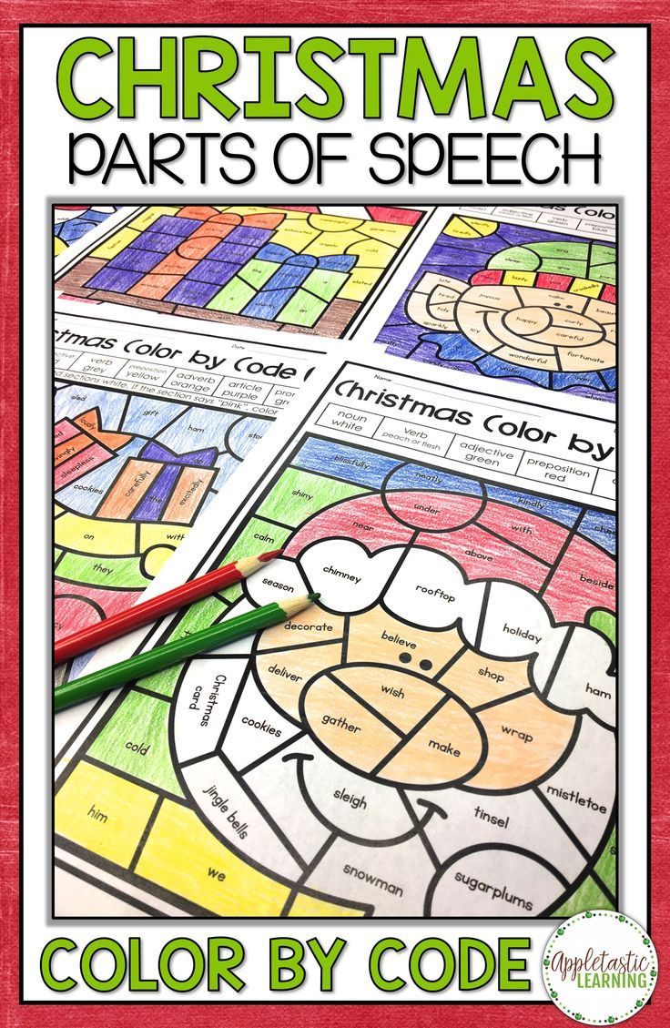 Christmas Coloring Pages Parts of Speech Color by Number ...
