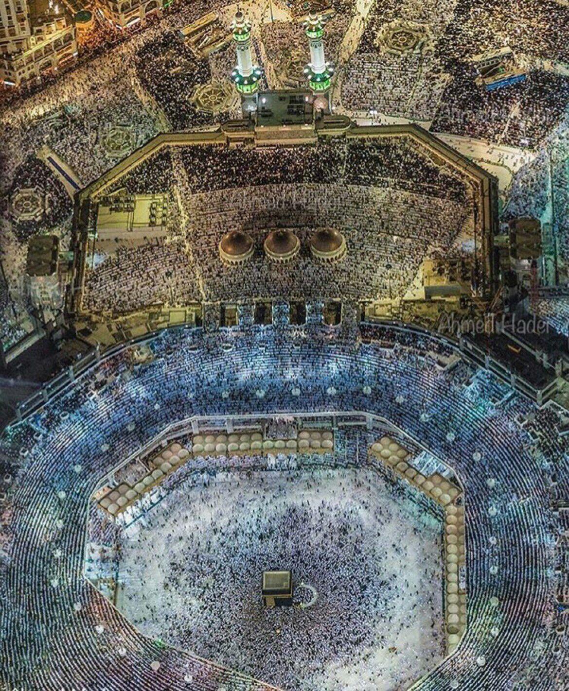 Makkah Mekah Mesjid Wallpaper Ponsel