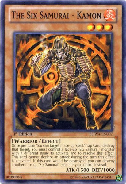 Kamon SDWA-EN007 Samurai Warlords