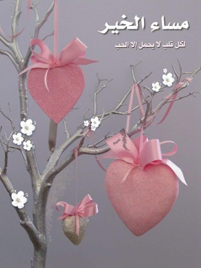 لماذا نحبهم كثيرا لأنهم الوحيدون الذين نذهب إليهم مثقلون بالأحزان ونعود وكأ Good Night Love Images Good Morning Arabic Beautiful Flowers Wallpapers
