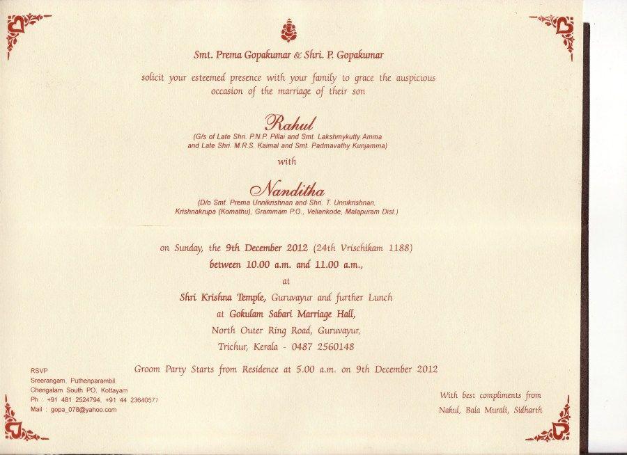 27 Brilliant Photo Of Hindu Wedding Invitations Denchaihosp Com Hindu Wedding Invitation Cards Wedding Invitation Format Hindu Wedding Invitations