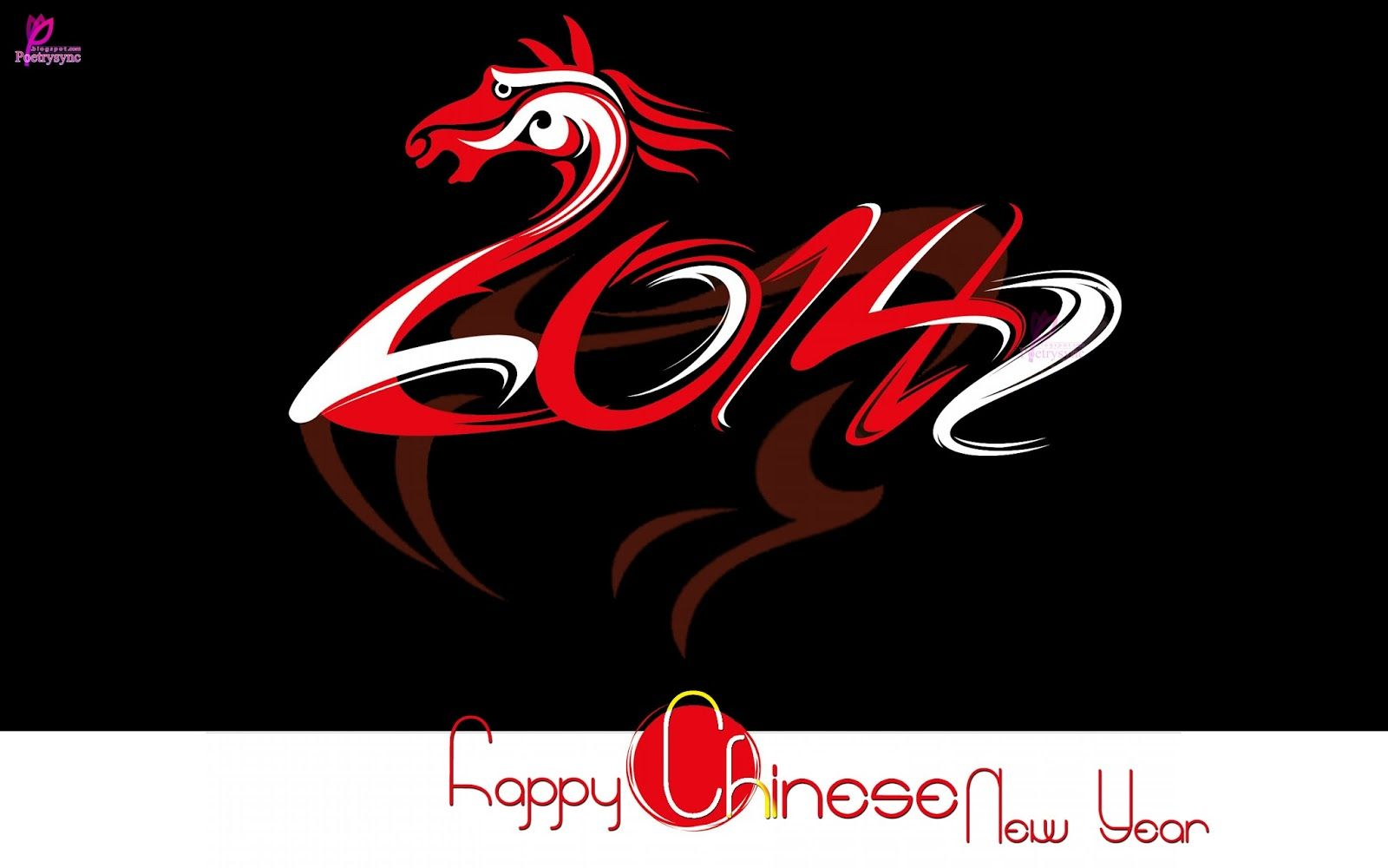 Chinese New Year Wishes Image Wallpaper Happy Lunar New