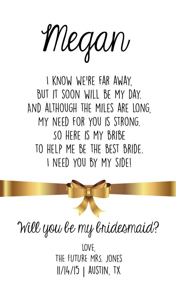 Funny Bridesmaid Poems To The Bride : funny, bridesmaid, poems, bride, Bridesmaid, Funny, Bottle, KatiLillie, Funny,, Label,