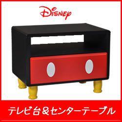 Marvelous Rakuten: Costume TV Stand (mickey Mouse) Disney Mini Chest Jupiter Shop  Channel Disney Furniture Disney Chest Birthday Celebration Baby Gift  Delivery ...