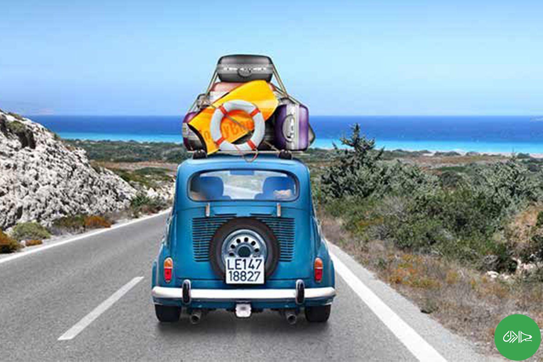 دیگه وقتشه ! ماشینو برای سفر نوروزی آماده کنیم بلاگ