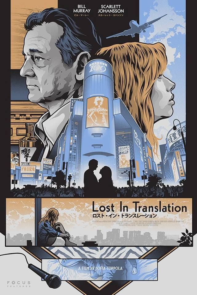 Lost in Translation - Alexander Iaccarino ----