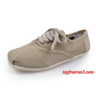 #topfreerun3 comSave Up To 63%,$17.95 Toms Classics Mens Shoes Army Green [nikefreerun3outlet1001] - $17.95 :