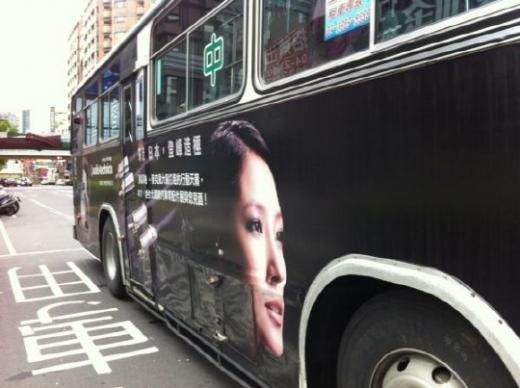 Boa S Advertisement Plastered On A Bus In Taiwan Allkpop Kpop Boa Bus Advertising Taiwan