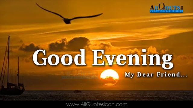 Good Evening Wallpapers Telugu Quotes Wishes For Whatsapp Greetings