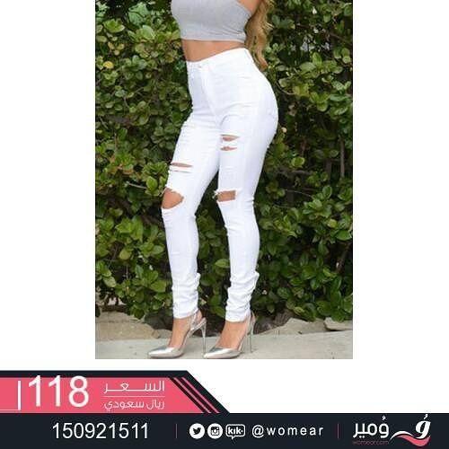 تألقي بأشيك الازياء العصرية الجذابة بنطال نسائي فاشون موضة بنطلونات ستايل صبايا Fashion White Jeans Pants