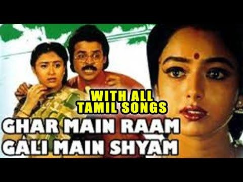 black panther full movie free download in tamilrockers