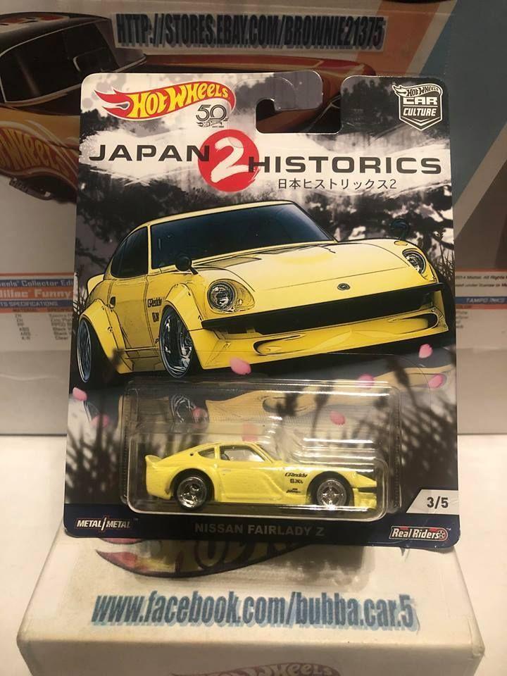 HOT WHEELS CAR CULTURE JAPAN 2 HISTORICS NISSAN FAIRLADY Z ...