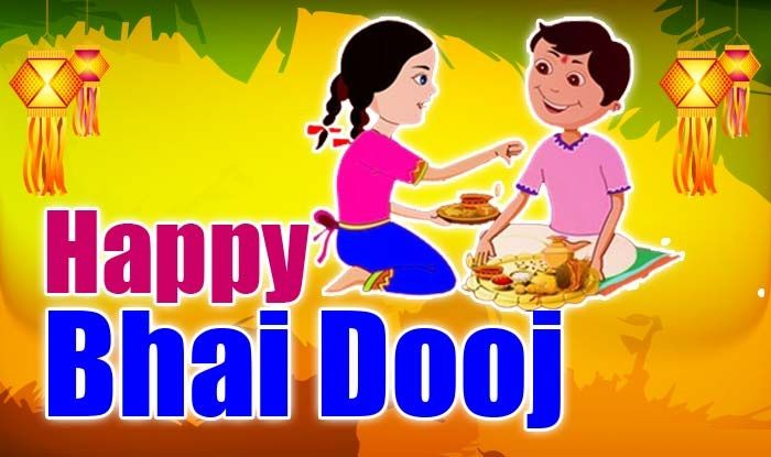 Bhai Dooj : IMAGES, GIF, ANIMATED GIF, WALLPAPER, STICKER FOR WHATSAPP & FACEBOOK