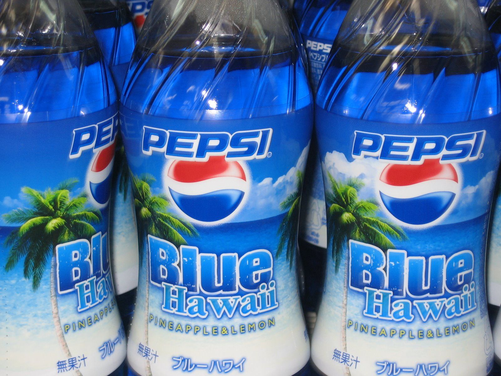 pepsi blue Remember pepsi blue i sure do the summer after i graduated college, i was  visiting my then girlfriend in nyc and stumbled across a free.