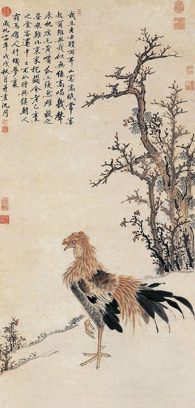 Shen Zhou (沈周, 1427-1509)