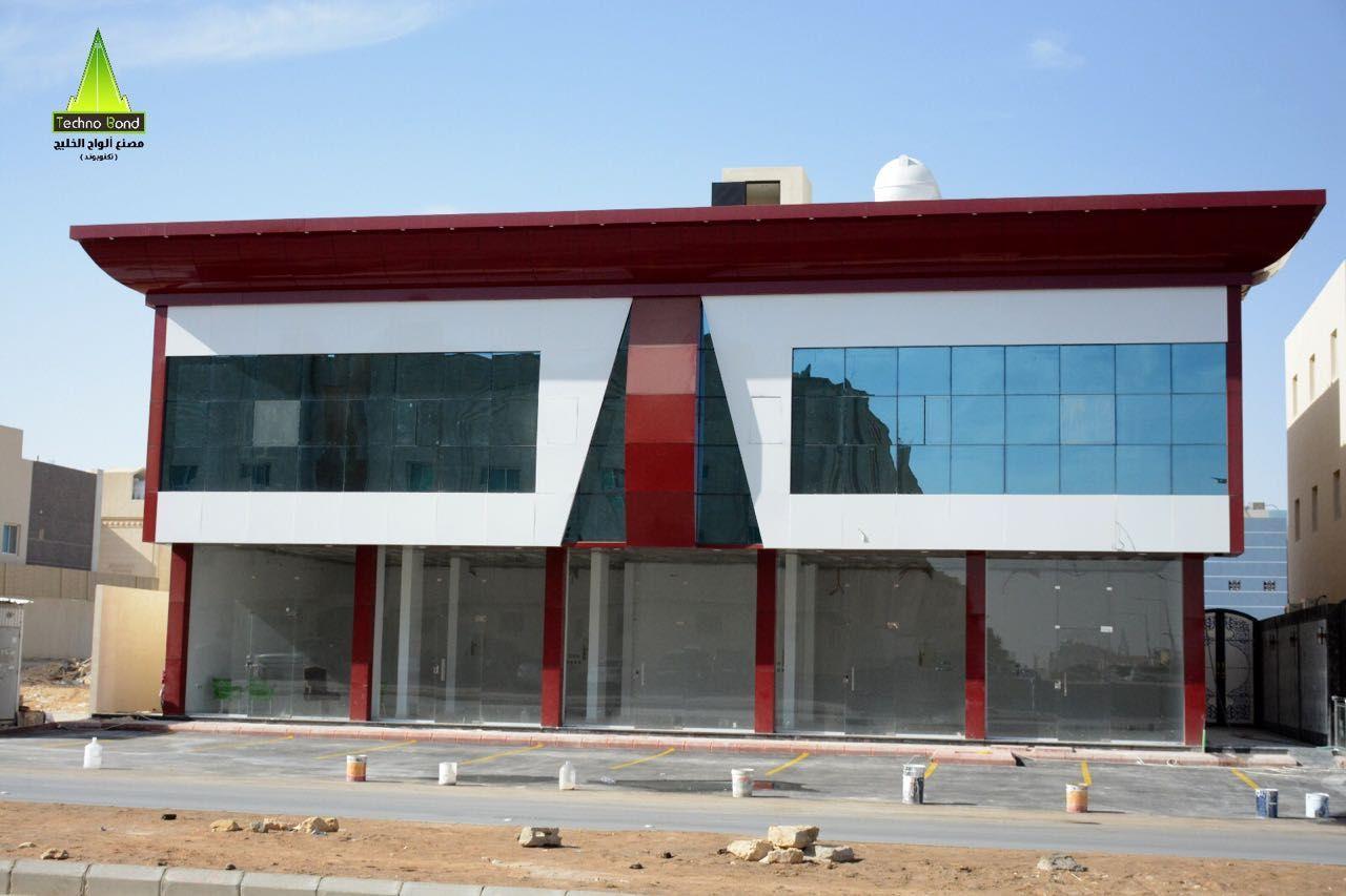 مصنع ألواح الخليج تكنوبوند افضل مصنع لل كلادينج بالسعودية 00966500014300 Http Www Techno Bond Com Ar Outdoor Decor Ceiling Design Techno