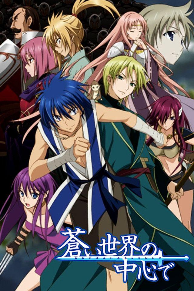 Aoi Sekai no Chuushin de (Special) /// Genres: Action, Adventure, Ecchi, Fantasy, Parody, Shounen