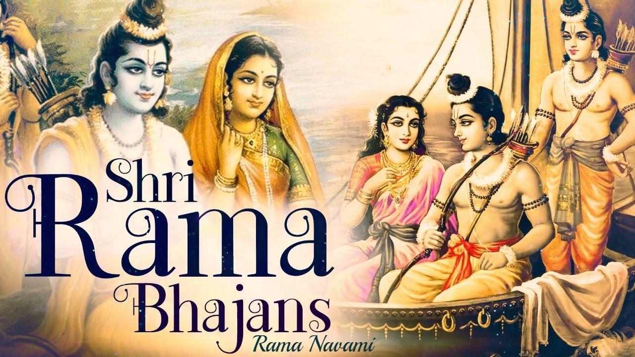 Ram Siya Ram HQ Engsub Geet Gaata Chal Hindi Bhajan