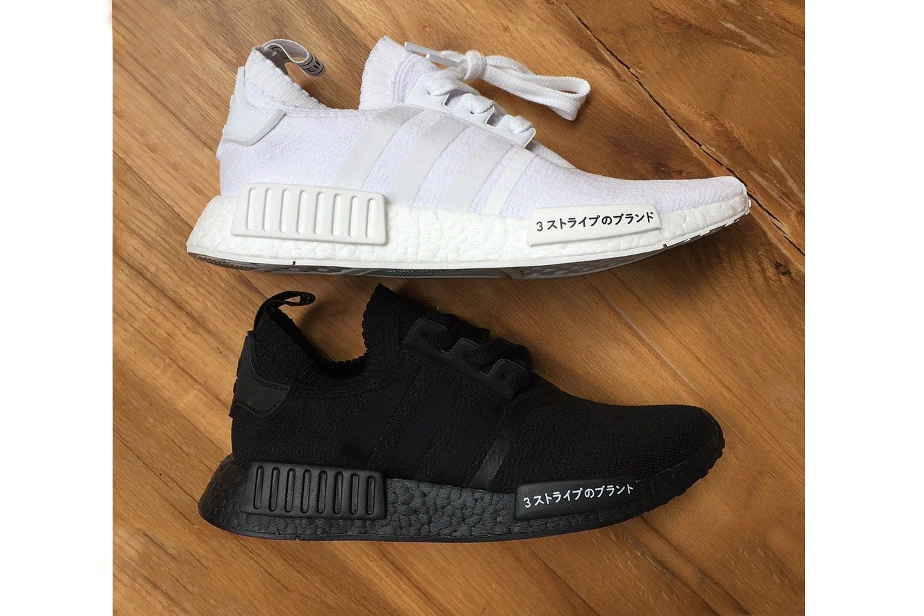 New Iterations of adidas\u0027s NMD R1 Primeknit \