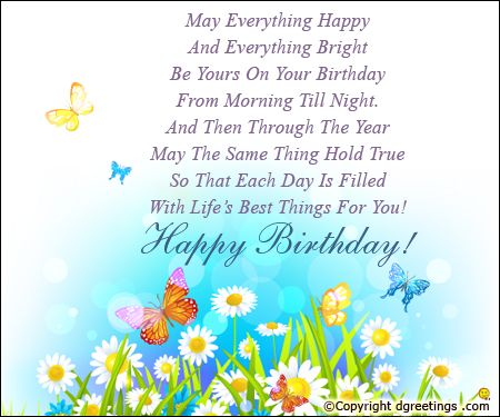 Friends Verses Birthday Cards Card Jpg 450x375 Greetings Happy Sister Quotes Bible