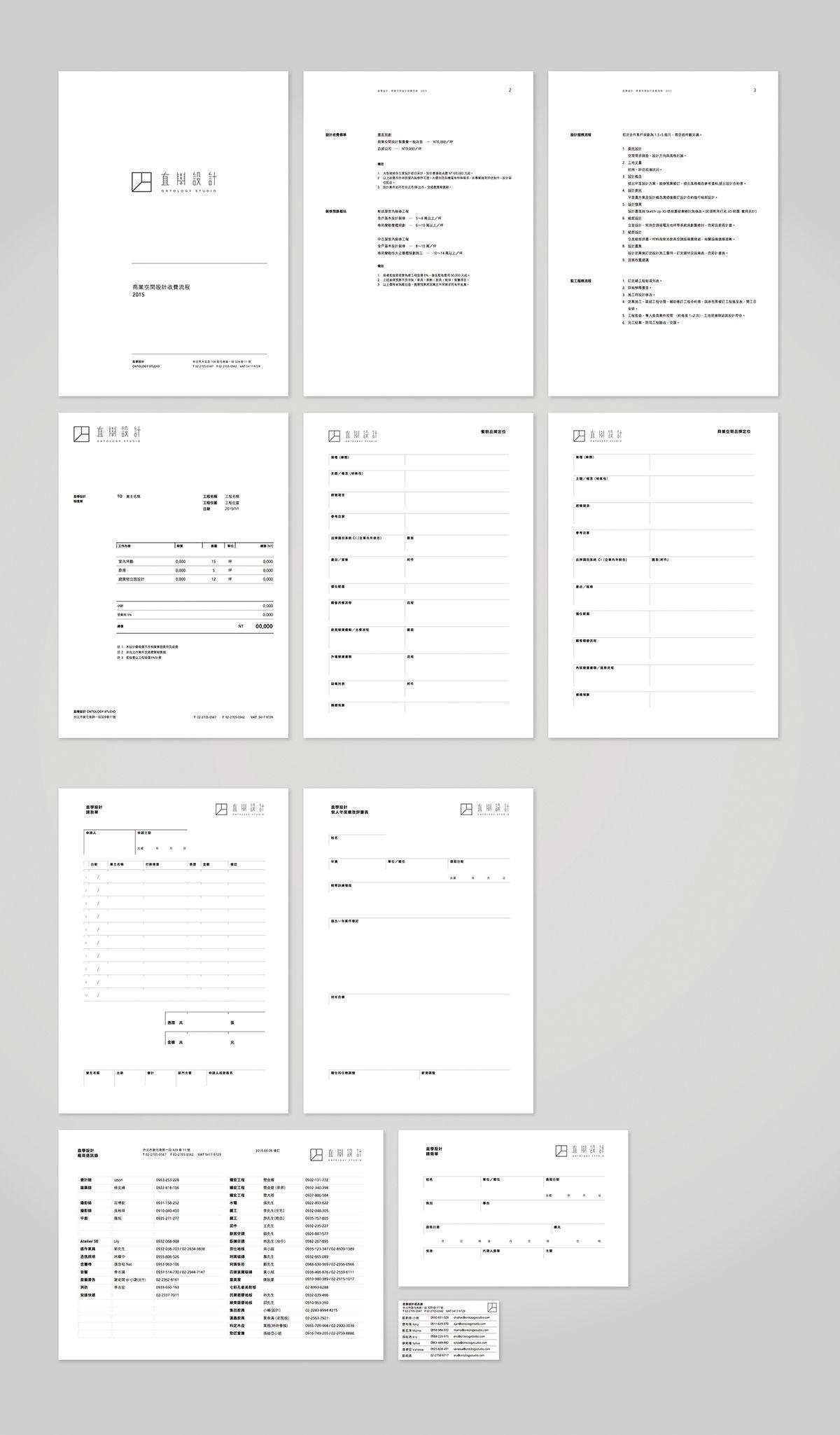 Stationary Design For Interior Company