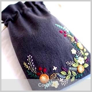 #coudre - * . Embroidery pouch . . #刺繍#手刺繍#ステッチ#手芸#embroidery#handembroidery#stitching#needlework#자수#broderie#bordado#вишивка#stickerei