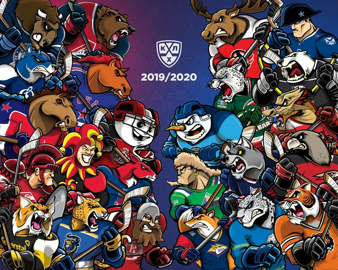 201920 Kontinental Hockey League Season KHL Хоккей