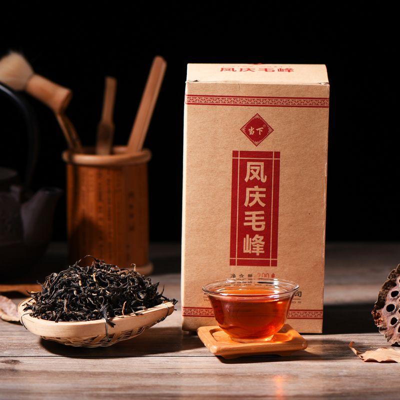 $13.51 (Buy here: http://appdeal.ru/8jp7 ) Top Grade 2016 New Fresh Spring Yunnan Black Tea Fengqing Dianhong Maofeng Tea 200 g Chinese Green Food Loose Dian Hong Mao Feng for just $13.51