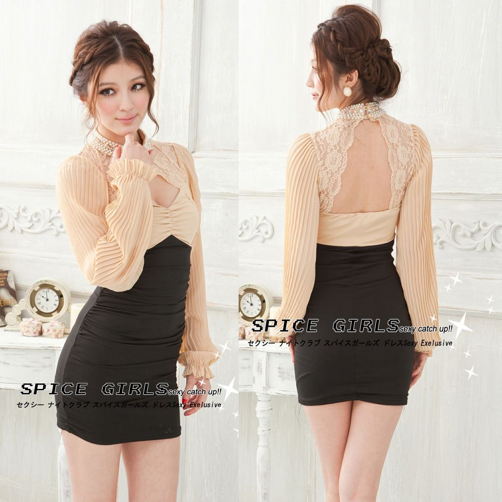Sleeve Women Beads Neck Hollow Clubbing Cocktail Lace Backless ...