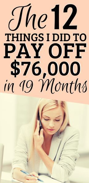 The 13 Debt Tips I Used to Pay Off Over $76,000 in 19 Months My Debt Payoff Story - The 12 Steps I Did to Pay Off $76,000 in 19 Months! Debt Payoff | Paying Off Debt | Student Loan Payoff | Debt Free
