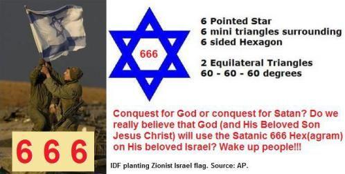 revelatis apocalypsis illuminatis | http://socioecohistory.wordpress.com/2010/09/04/hexagram-star-of-david ...