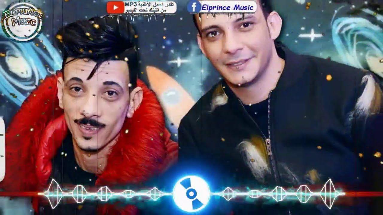 محمد اوشا والسيد حسن 2020 مزمار الخراب 2020 جديد أوشا مصر وأفندينا 2 Songs Music Egyptian