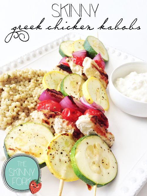 Skinny Greek Chicken Kabobs — Clean, lean, and amazingly delicious. Only 222 calories in not 1, not 2, but 3 kabobs!