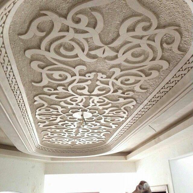 Pin By Baran Rad On Maison Et Decor House Ceiling Design Ceiling Design Bedroom Pop False Ceiling Design